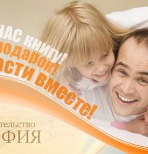 Создание баннера – «Издательство София» Москва