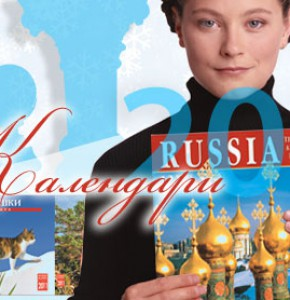 Создание баннера – «Интернет-магазин Setbook.ru»